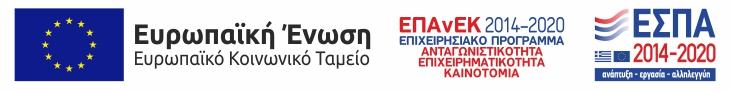 ΕΣΠΑ λογότυπος